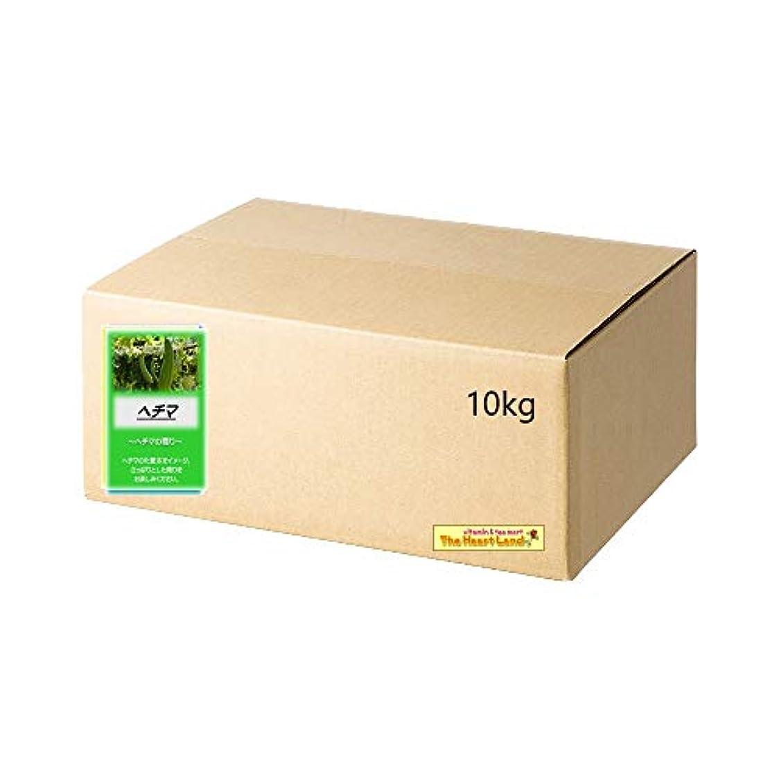 アサヒ入浴剤 浴用入浴化粧品 ヘチマ 10kg