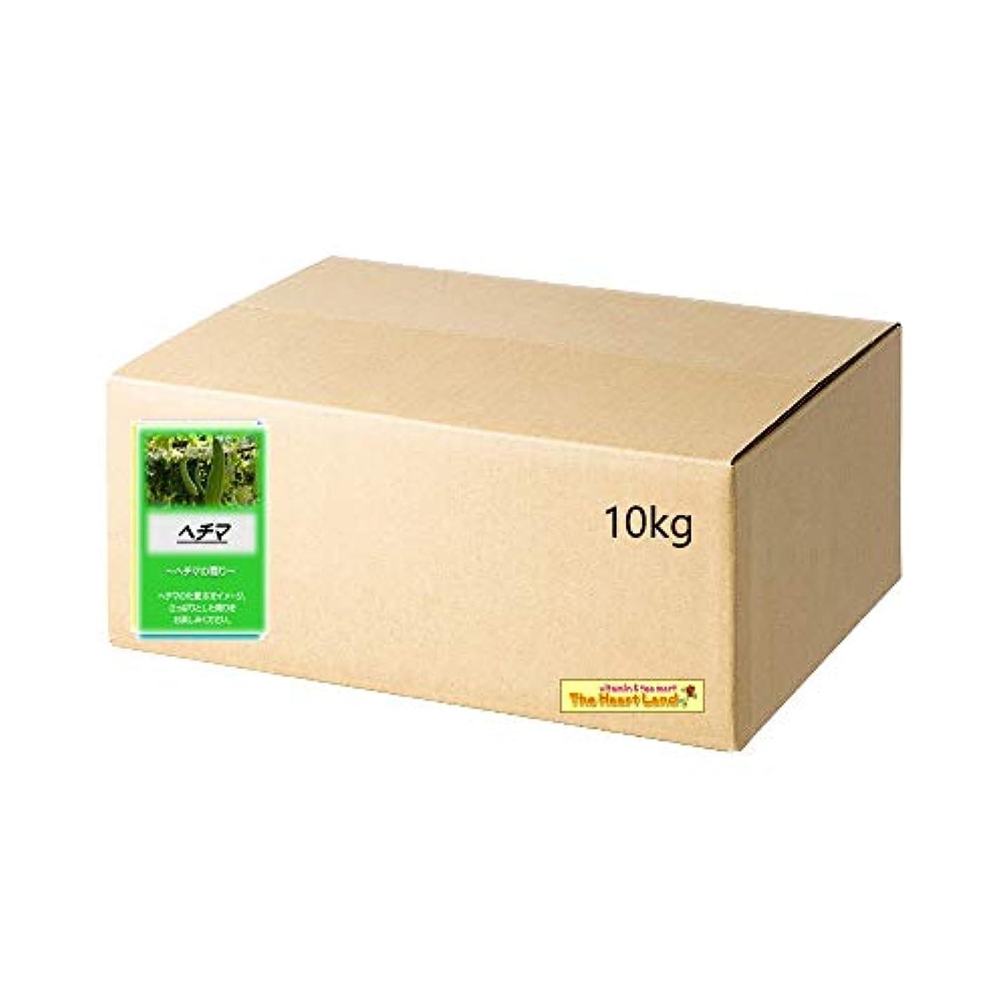 ガムコジオスコシステムアサヒ入浴剤 浴用入浴化粧品 ヘチマ 10kg