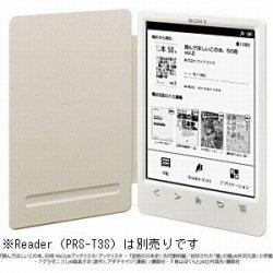 ソニー ブックカバー ホワイト PRSA-SC30/W