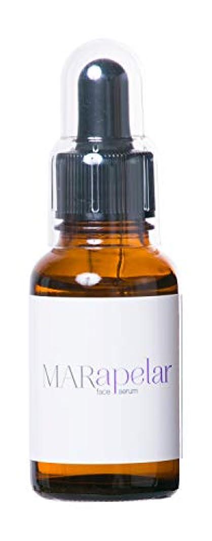保持するシンク速報マールアペラル (MARapelar) 月桃とどくだみの美容液 30ml / 約30日分