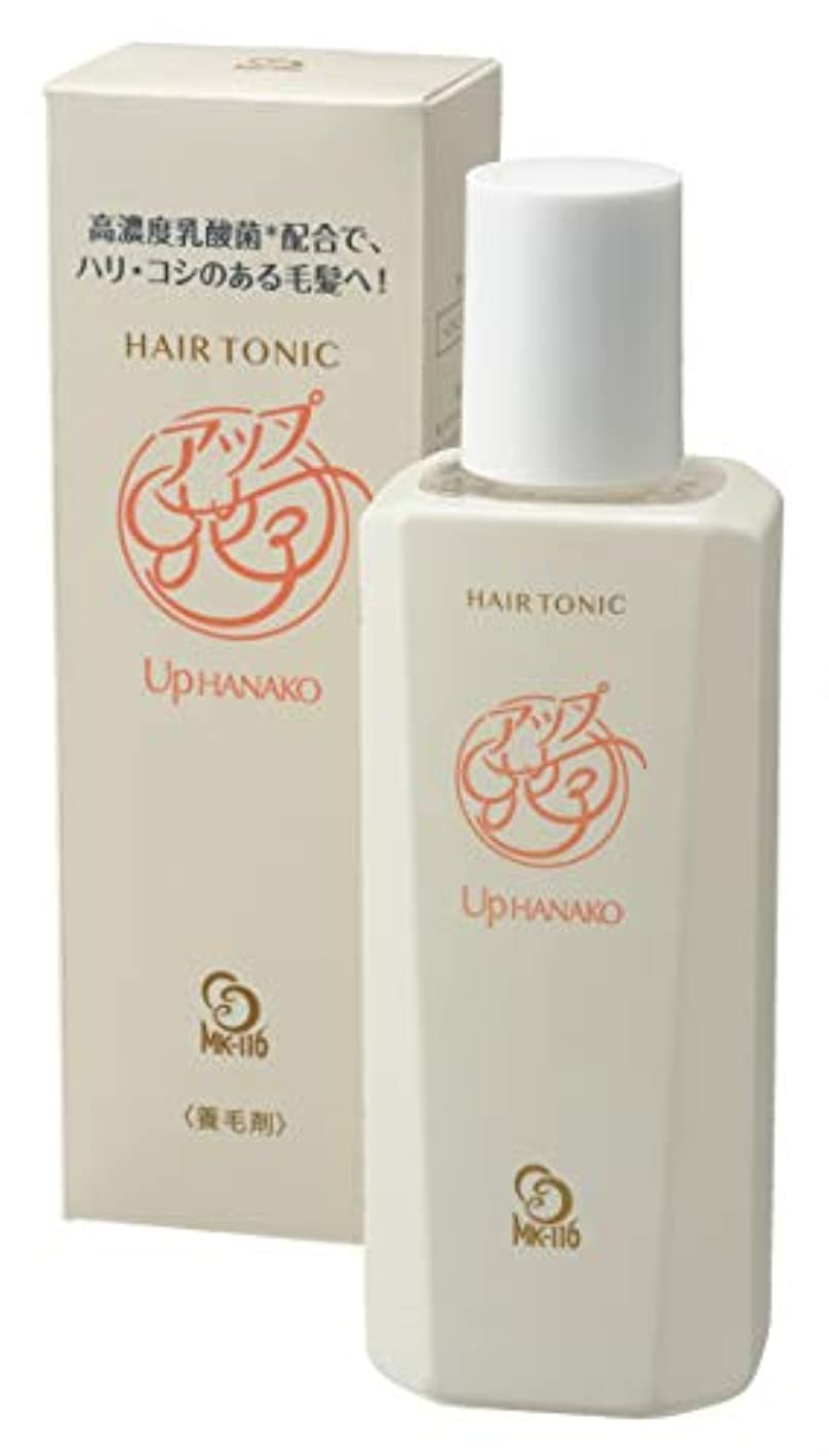 繊毛ブランドインフレーションアップ花子 200ml 女性向け 乳酸菌含有養毛剤 無香料 防腐剤フリー