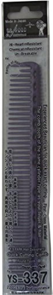 マサッチョ名前を作る偽Y.S.PARK カッティングコーム YS-337 ディープパープル