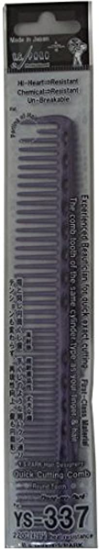 急速な犬交換Y.S.PARK カッティングコーム YS-337 ディープパープル