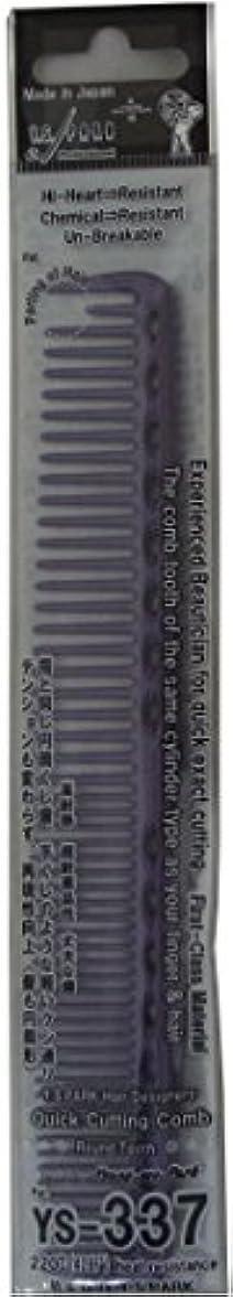崇拝します床を掃除するつまずくY.S.PARK カッティングコーム YS-337 ディープパープル