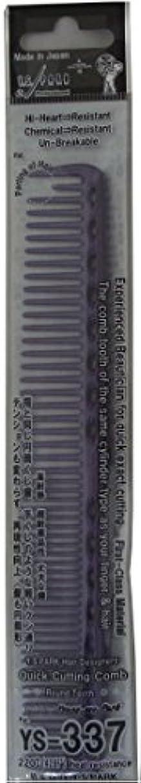 Y.S.PARK カッティングコーム YS-337 ディープパープル