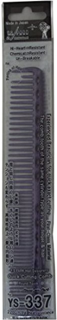 乱気流ガレージ標高Y.S.PARK カッティングコーム YS-337 ディープパープル