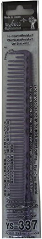 性格仮説少しY.S.PARK カッティングコーム YS-337 ディープパープル
