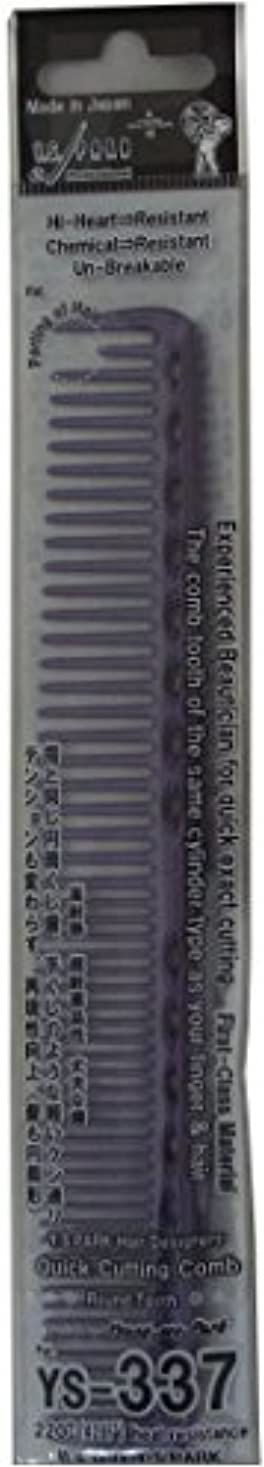 ねばねば会議教育学Y.S.PARK カッティングコーム YS-337 ディープパープル