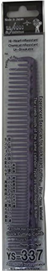 コミットメント取り囲むリスクY.S.PARK カッティングコーム YS-337 ディープパープル