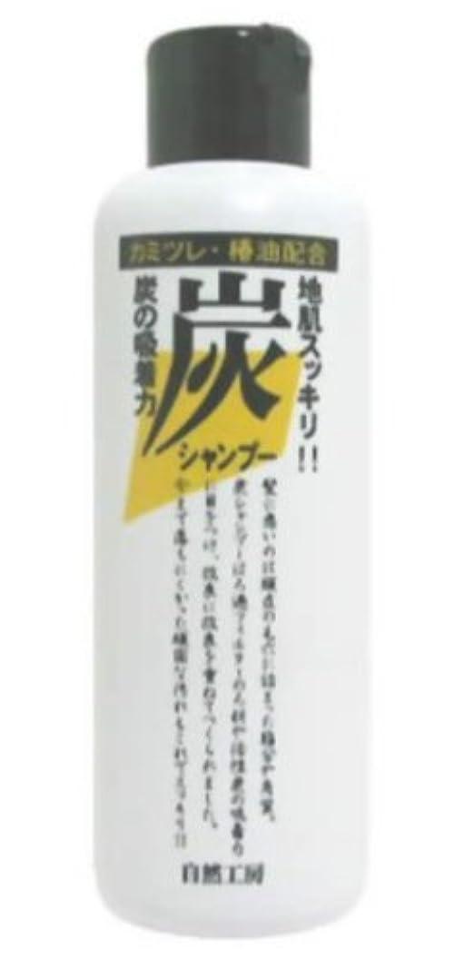 四分円ジェーンオースティン最もSK フォレストシャンプー(炭)300ml