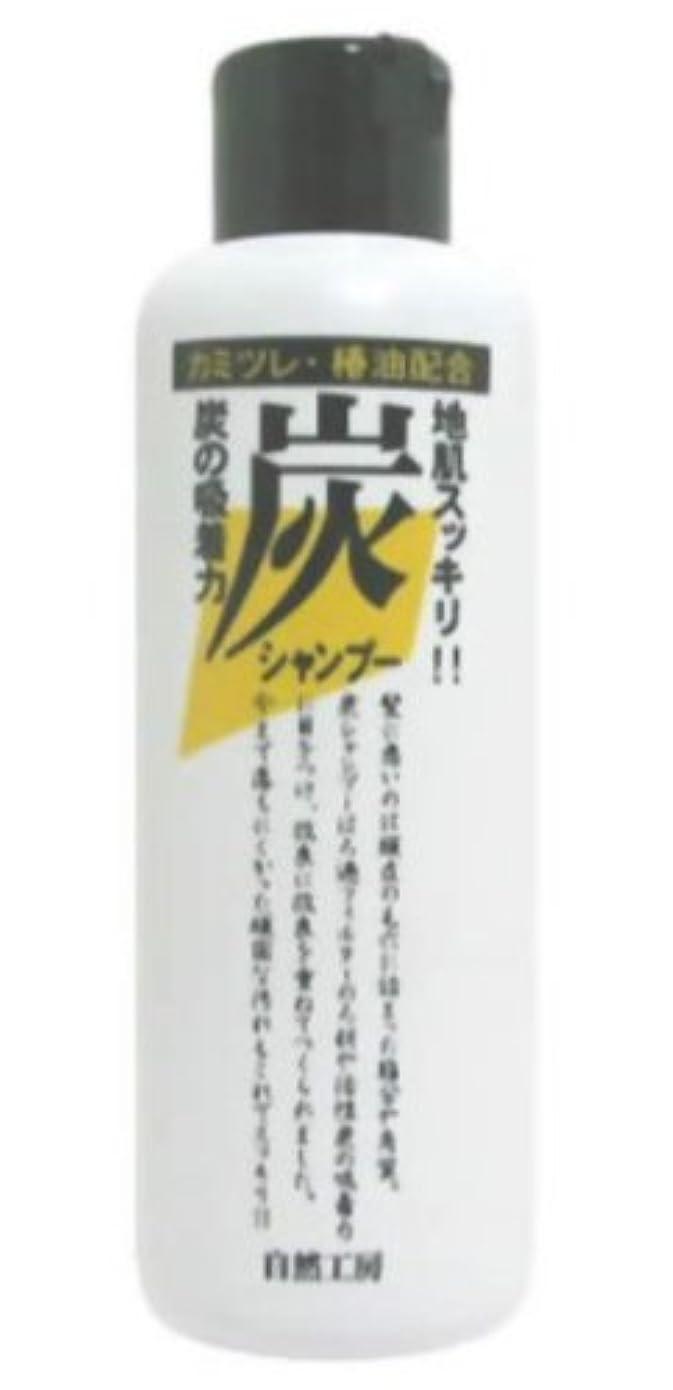 赤輸送誓うSK フォレストシャンプー(炭)300ml