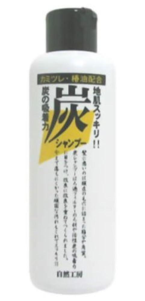 魂火山学者魅力SK フォレストシャンプー(炭)300ml