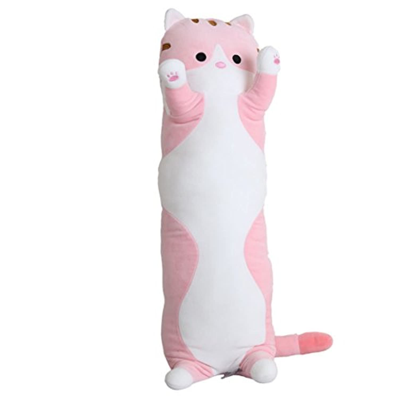 [XINXIKEJI]ぬいぐるみ 猫 可愛い 抱き枕 プレゼント 特大 動物 大きい 猫ぬいぐるみ おもちゃ 豚 猫縫い包み お祝い ふわふわ 子供 お誕生日 お人形 女の子 女性 赤ちゃん 贈り物 彼女 萌え ピンク 110CM