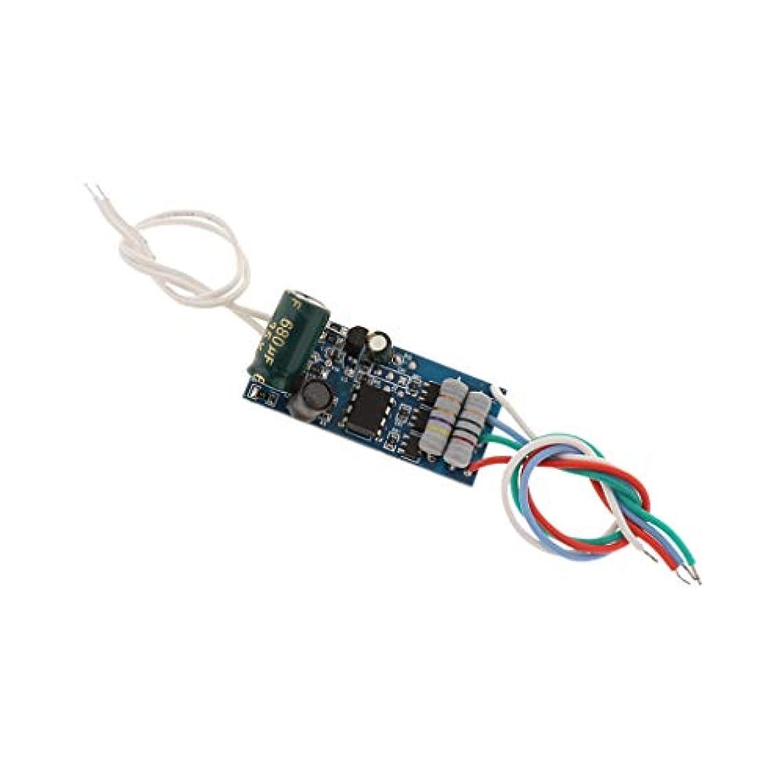 スケジュールオープニング市区町村P Prettyia AC 12V 3-9W RGB 内蔵LEDドライブ 電源モジュール 全2種 - 1