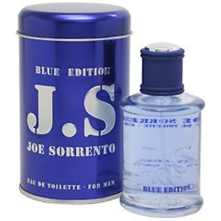 ケージハイキング聞きます【ジャンヌアルテス】JS ブルー EDT?SP 100ml (並行輸入品)