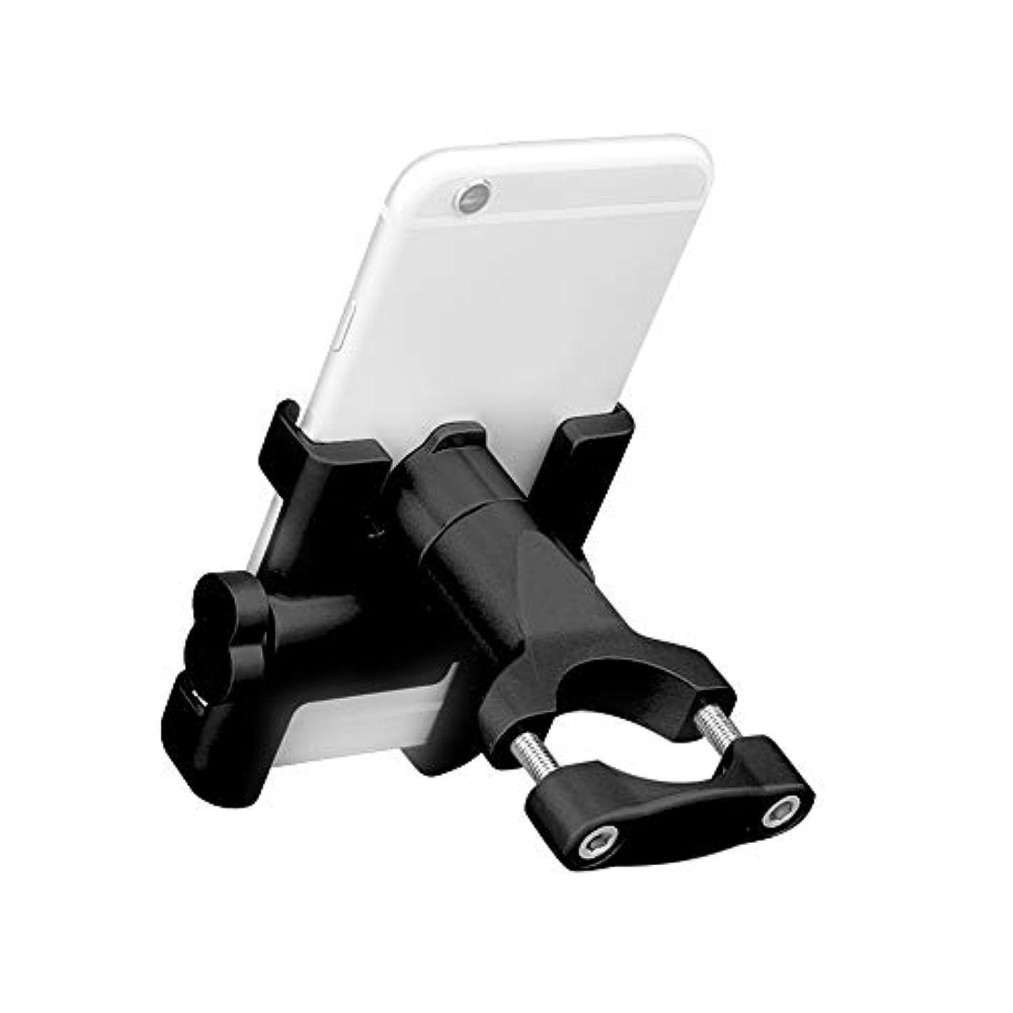 器用依存信じる電話ホルダー、オートバイ電話マウント、調節可能なアンチシェイクメタルバイク電話ホルダー、最大幅2.3