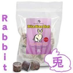 バイト・サイズ・ダイエット 生食 ローフード うさぎ ラビット Bite Size Diet
