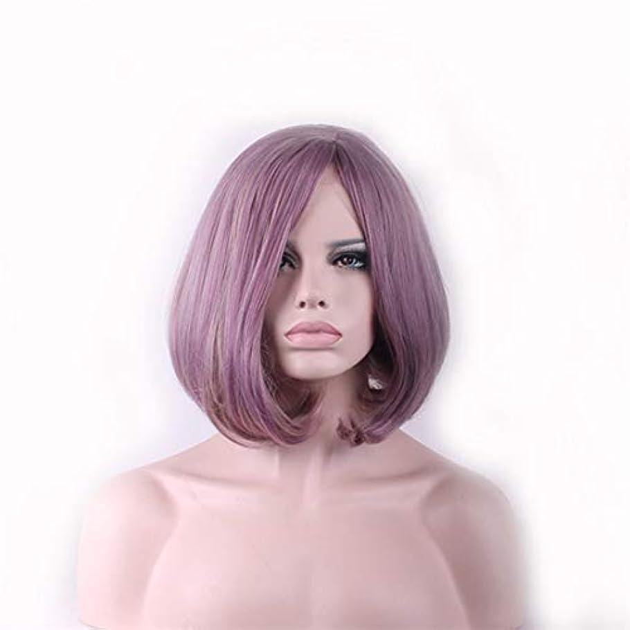 カカドゥスマッシュ入るYOUQIU 女性のボブ?ショートウィッグ熱がCospalyパーティーヘアウィッグウィッグレジスト (色 : 紫の)