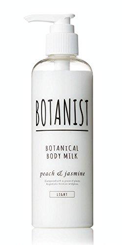 BOTANIST ボタニカル ボディーミルク ライト 240mL