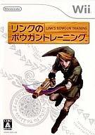 【中古】Wiiソフト リンクのボウガントレーニング(ソフト単品)