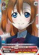 Weiss Schwarz - Otonokizaka High 2nd Year, Honoka - LL/W24-E069 - C (LL/W24-E069) - Booster Pack Love Live