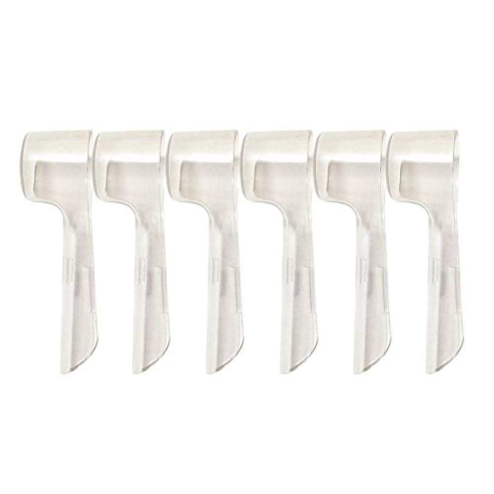 推測上へアークSUPVOX 旅行のために便利な電動歯ブラシのための6本の歯ブラシヘッドカバー