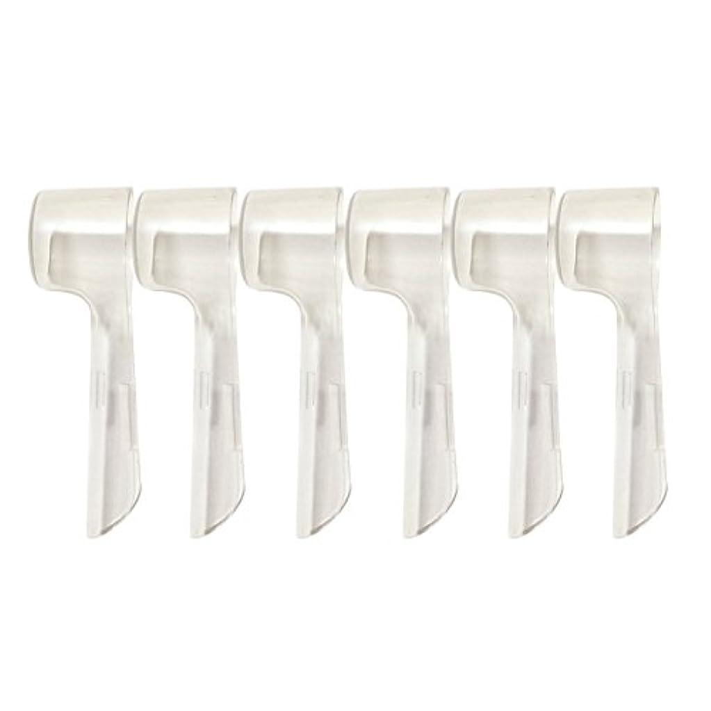 異常な装置マオリSUPVOX 旅行のために便利な電動歯ブラシのための12本の歯ブラシのヘッドカバー