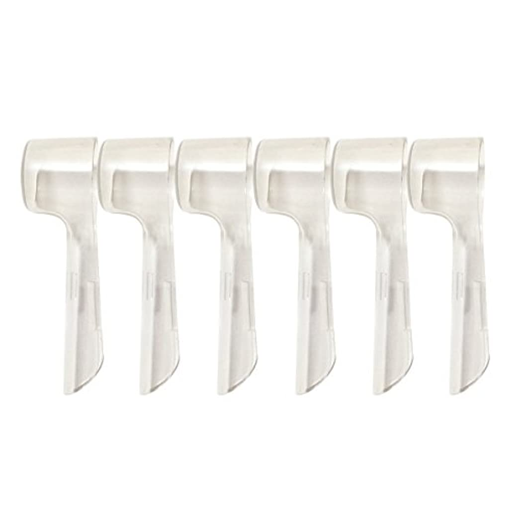 販売員レース上陸SUPVOX 旅行のために便利な電動歯ブラシのための6本の歯ブラシヘッド保護カバーとより衛生的にするために細菌をほこりから守るためのより衛生的な
