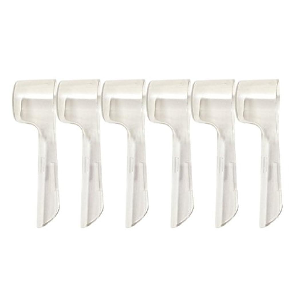 ビジター再発する飛び込むSUPVOX 旅行のために便利な電動歯ブラシのための6本の歯ブラシヘッドカバー