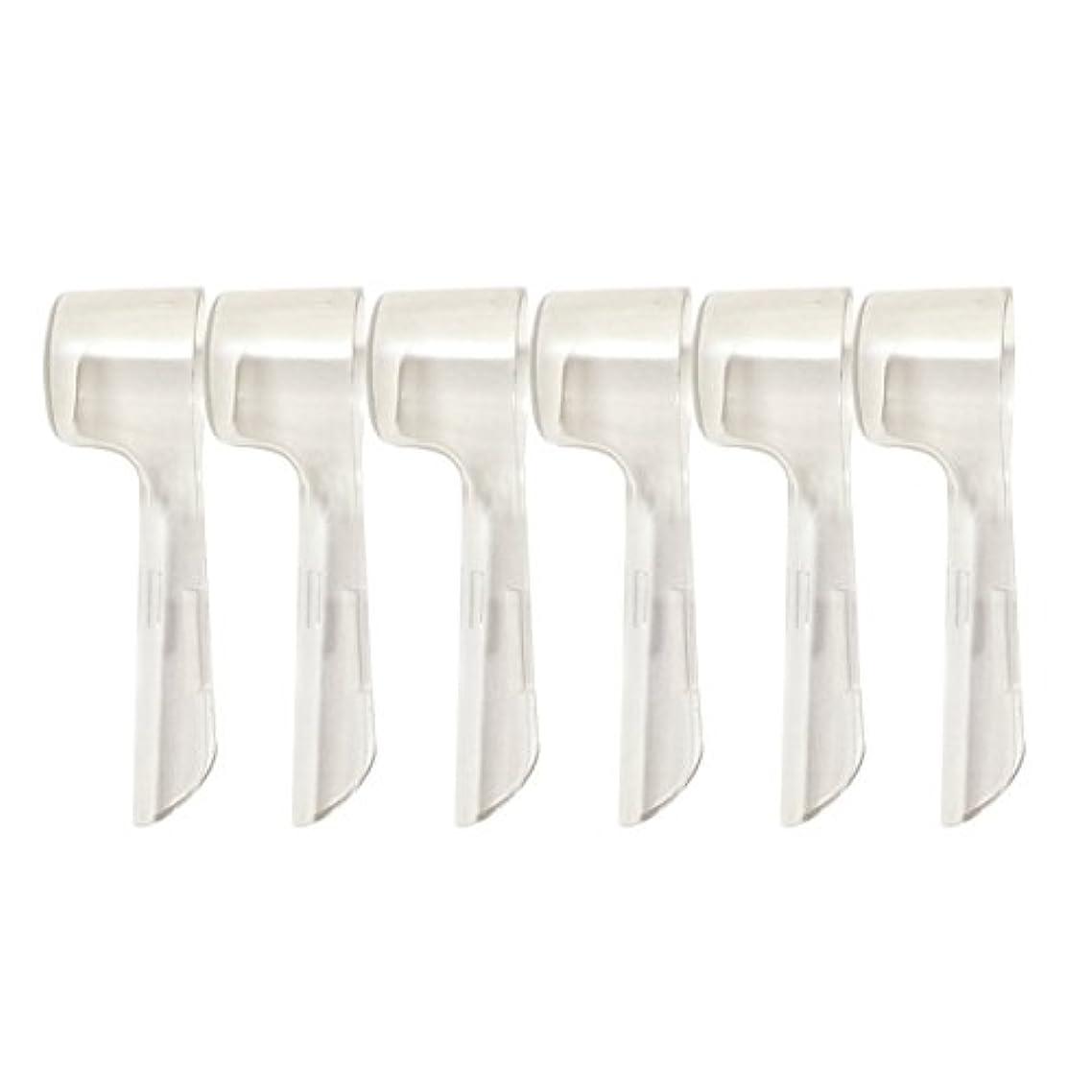 休憩チーズ最大SUPVOX 旅行のために便利な電動歯ブラシのための6本の歯ブラシヘッドカバー