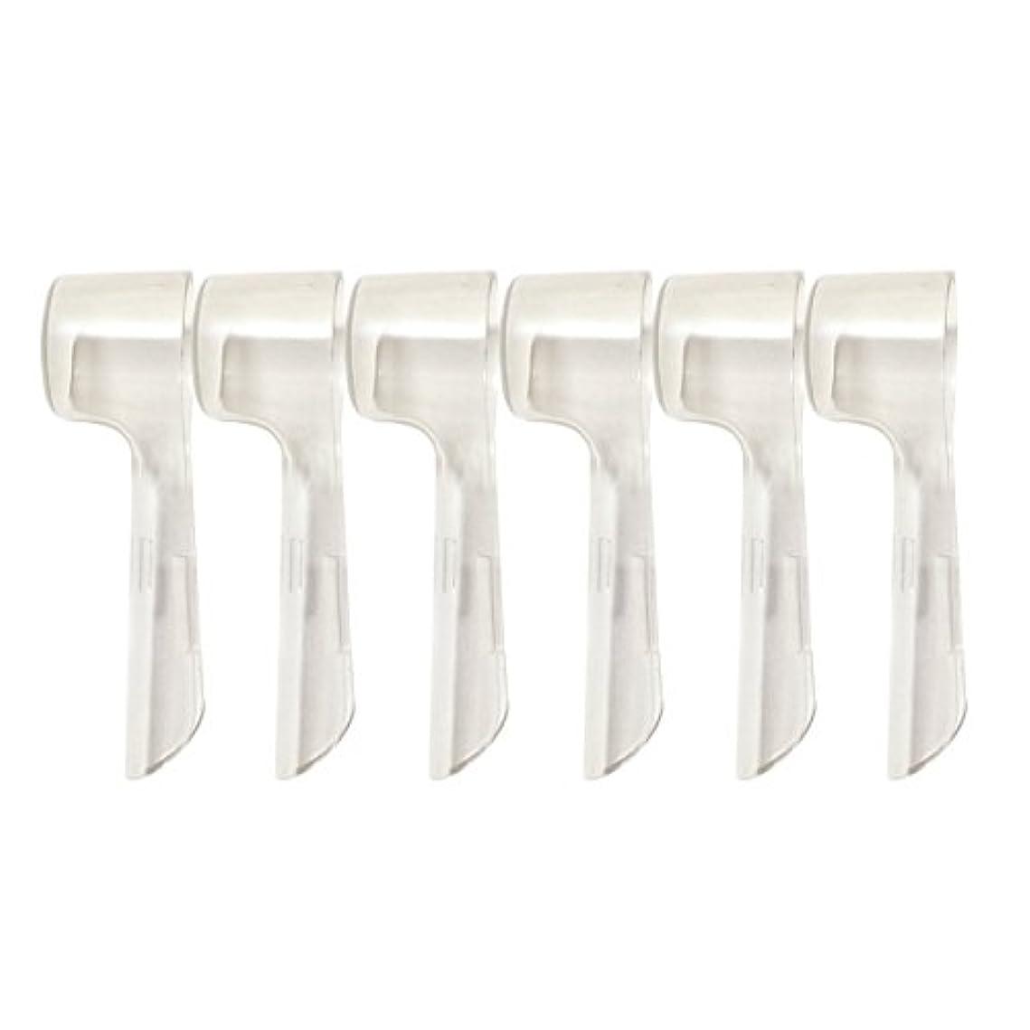 水没毒火山学SUPVOX 旅行のために便利な電動歯ブラシのための6本の歯ブラシヘッドカバー