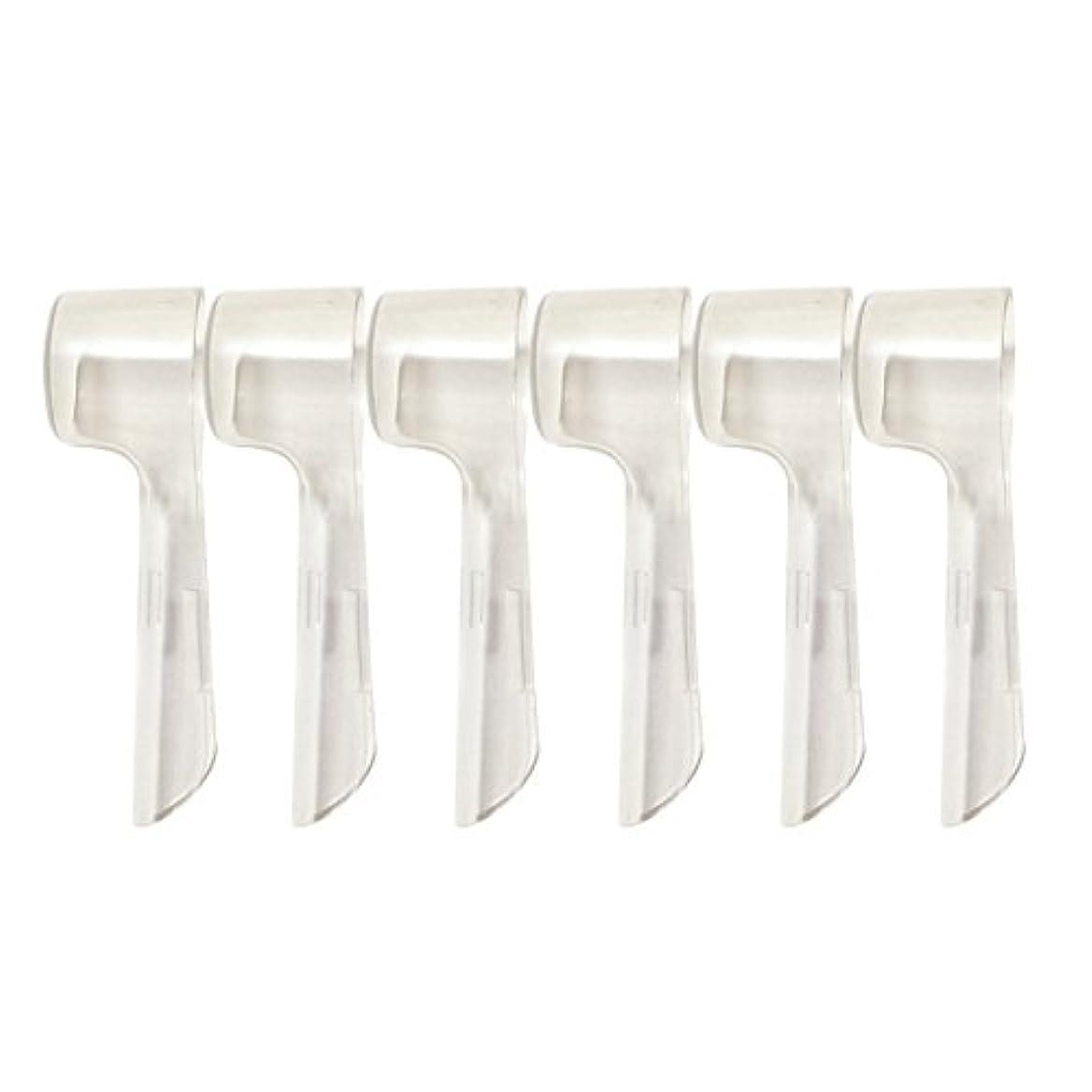 争い薬議題SUPVOX 旅行のために便利な電動歯ブラシのための6本の歯ブラシヘッド保護カバーとより衛生的にするために細菌をほこりから守るためのより衛生的な