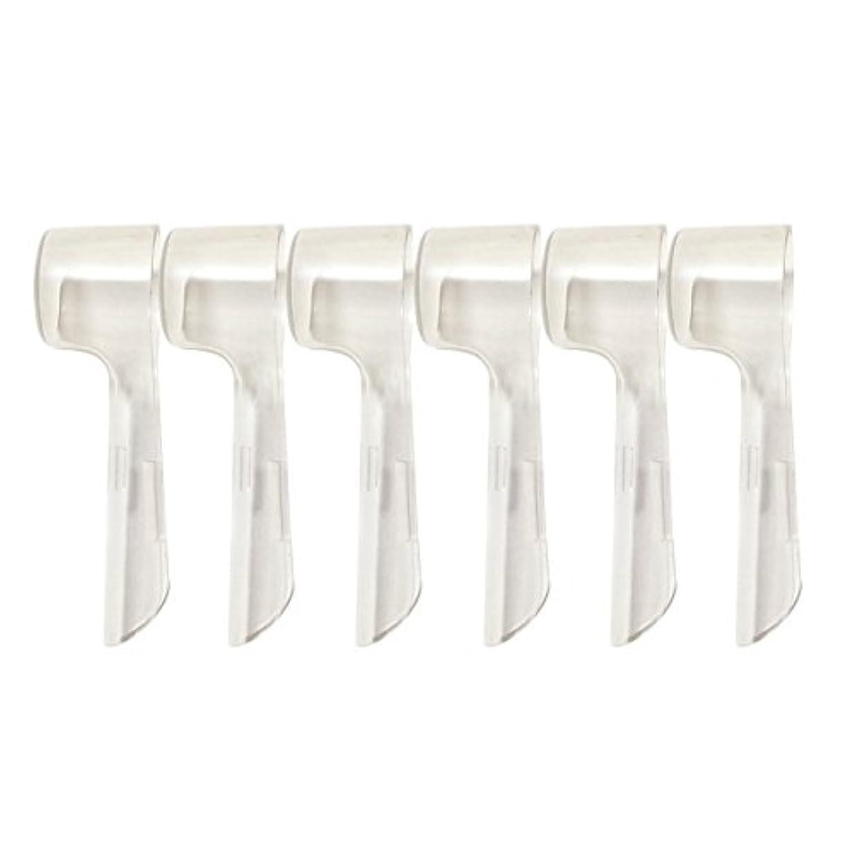 鋭く数学的なせせらぎSUPVOX 旅行のために便利な電動歯ブラシのための6本の歯ブラシヘッドカバー
