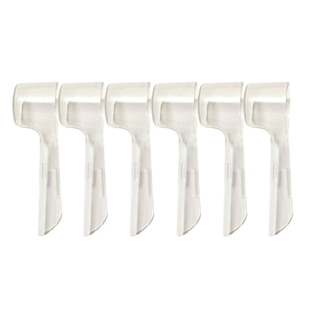 ありふれた聖歌中でSUPVOX 旅行のために便利な電動歯ブラシのための6本の歯ブラシヘッド保護カバーとより衛生的にするために細菌をほこりから守るためのより衛生的な