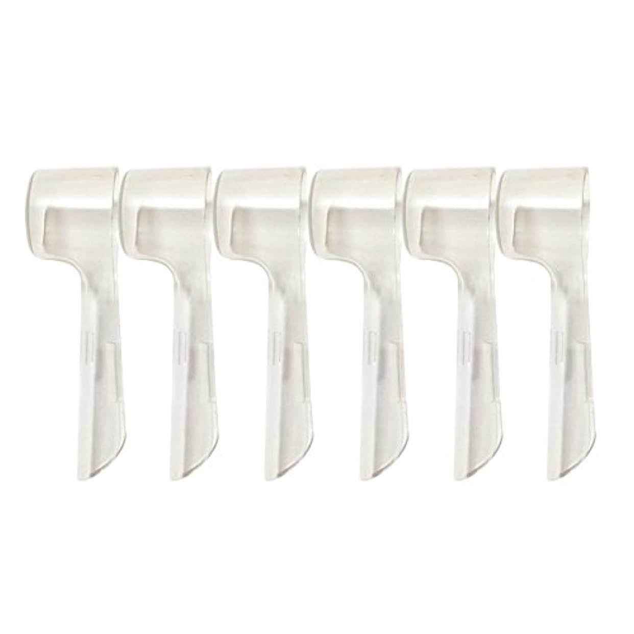 火曜日検出可能排除HEALLILY 6本旅行ポータブル歯ブラシヘッドカバー歯ブラシ保護ケース