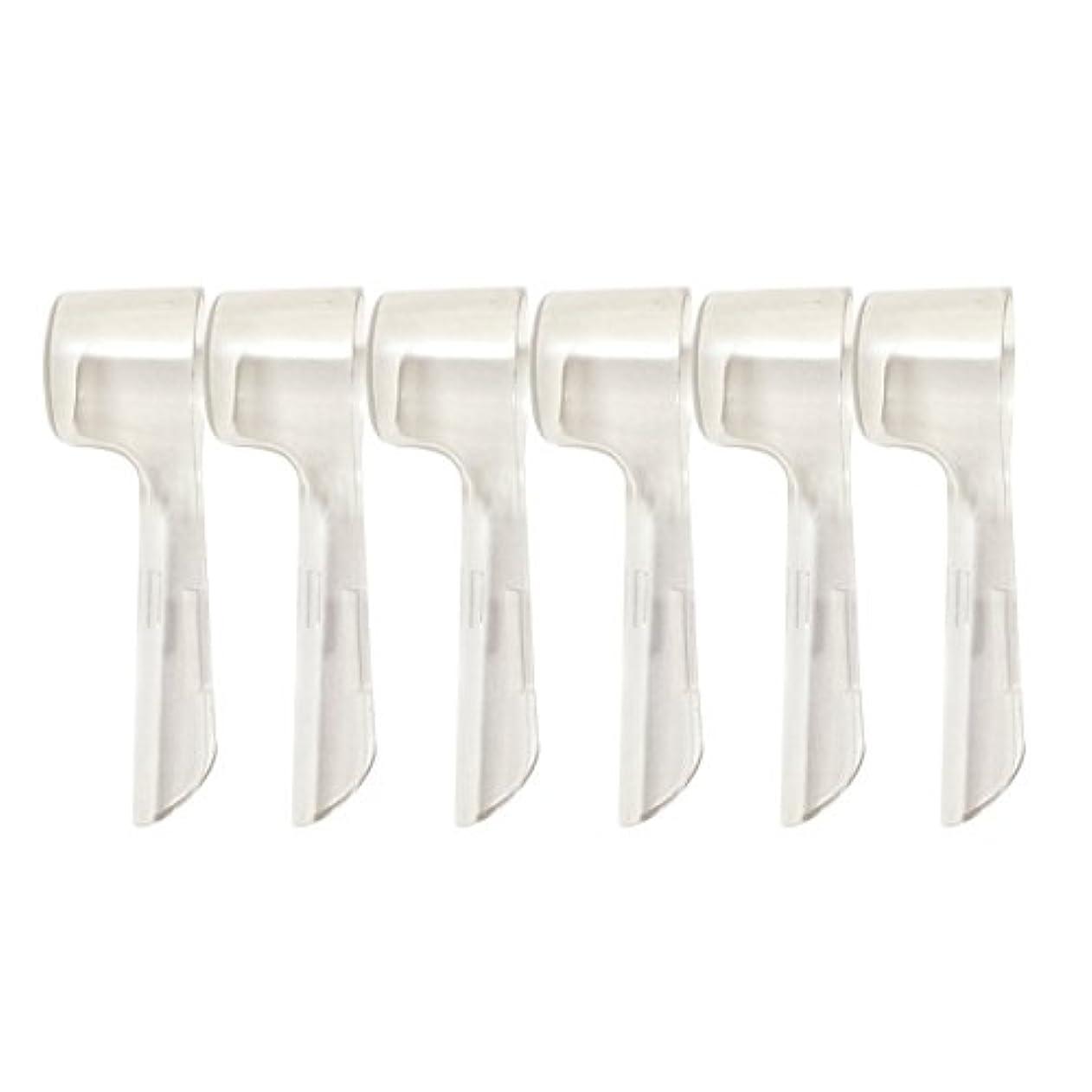 アウター開いたヘビーHEALLILY 6本旅行ポータブル歯ブラシヘッドカバー歯ブラシ保護ケース