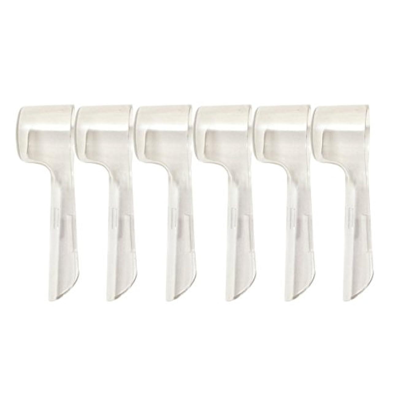 ステップ腹部脳HEALLILY 6本旅行ポータブル歯ブラシヘッドカバー歯ブラシ保護ケース