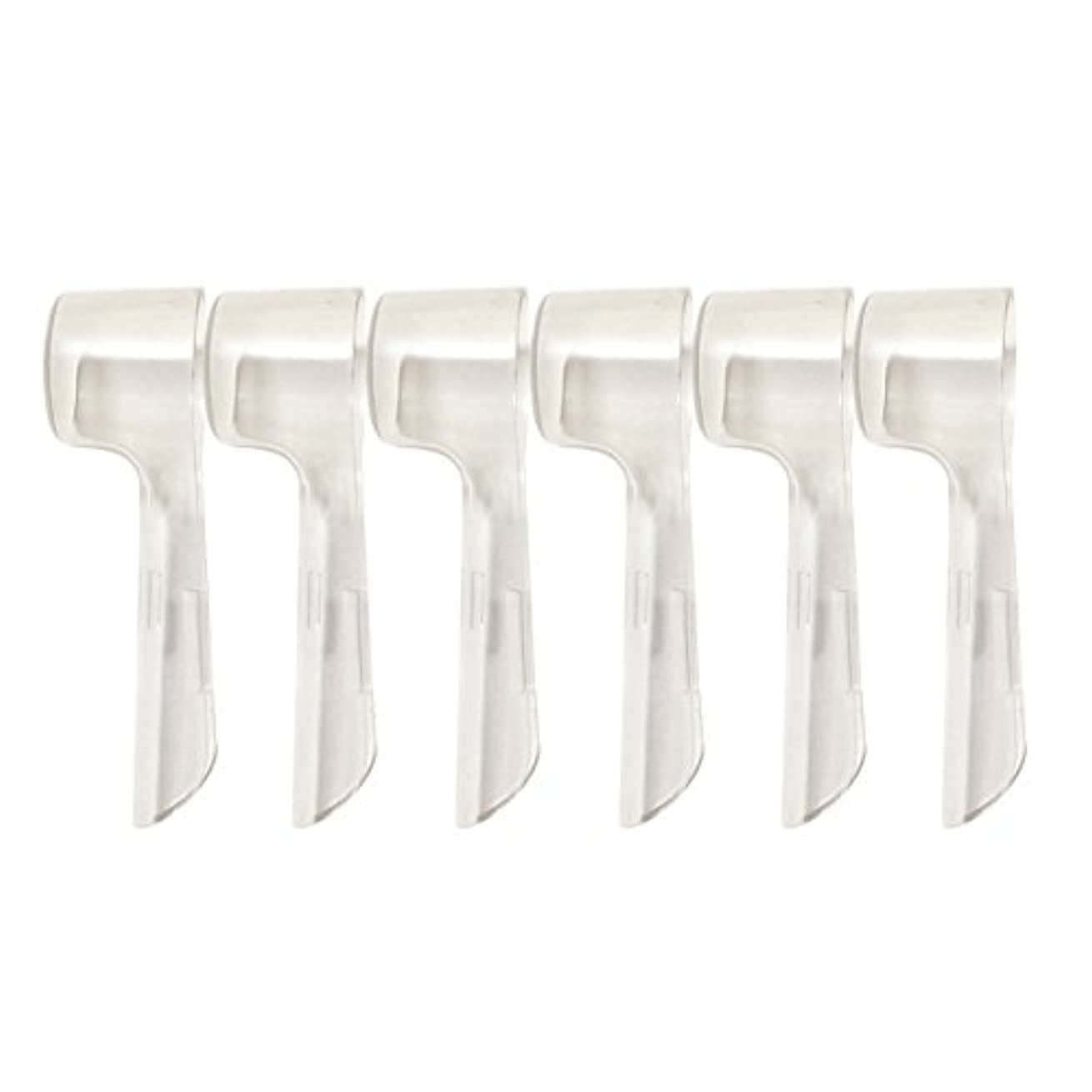 仲介者けん引ロイヤリティSUPVOX 旅行のために便利な電動歯ブラシのための6本の歯ブラシヘッド保護カバーとより衛生的にするために細菌をほこりから守るためのより衛生的な