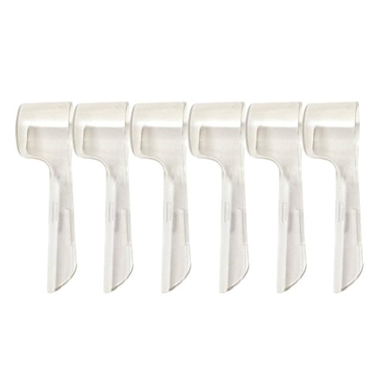 SUPVOX 旅行のために便利な電動歯ブラシのための6本の歯ブラシヘッドカバー