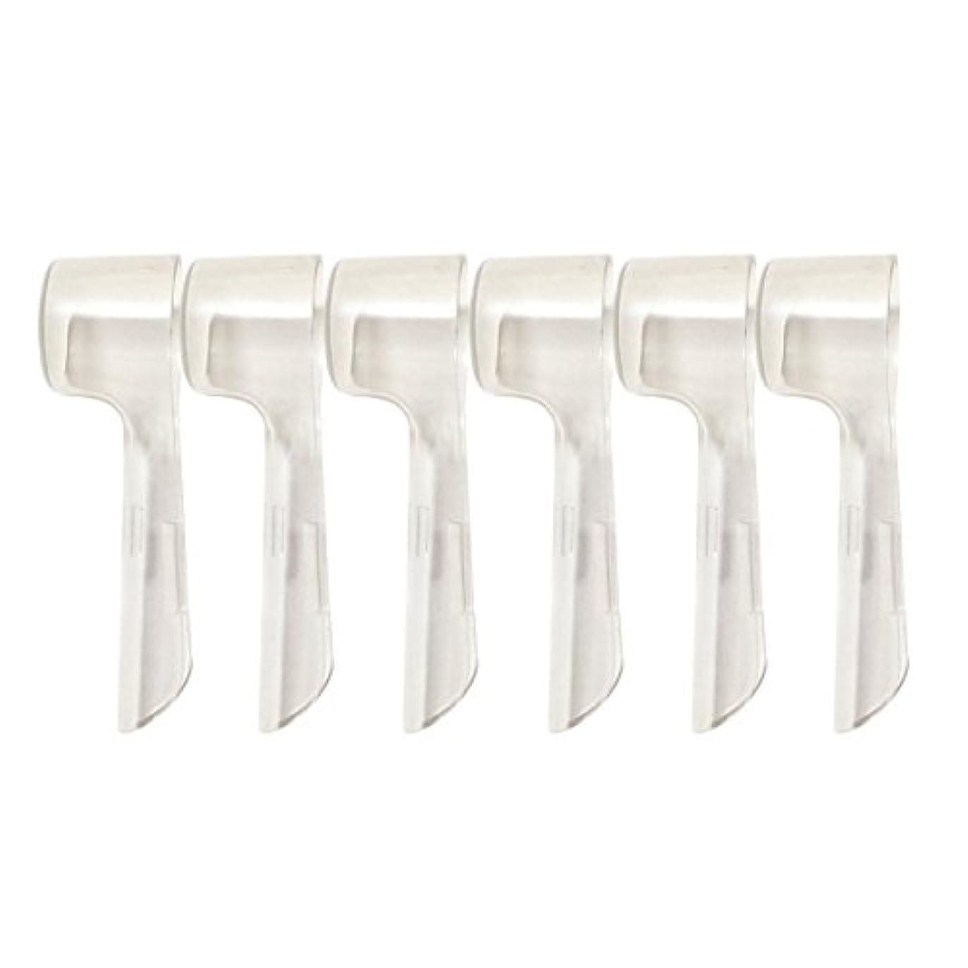 ウルル床例示するSUPVOX 旅行のために便利な電動歯ブラシのための6本の歯ブラシヘッドカバー