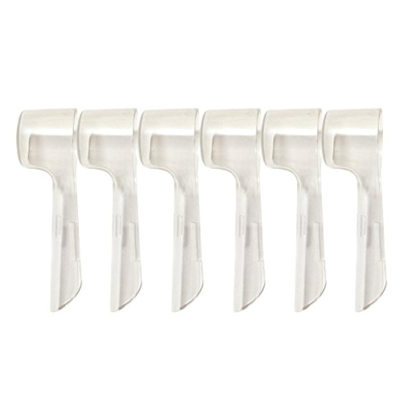 バクテリア集中わなSUPVOX 旅行のために便利な電動歯ブラシのための6本の歯ブラシヘッド保護カバーとより衛生的にするために細菌をほこりから守るためのより衛生的な