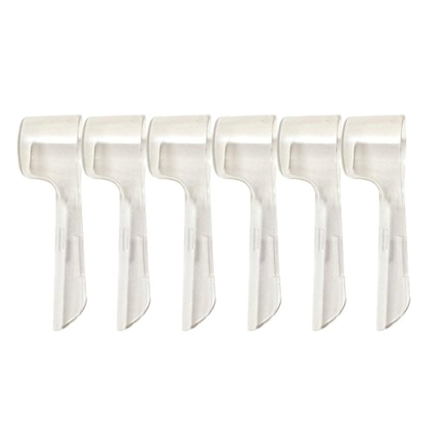 シャトル調べる本会議SUPVOX 旅行のために便利な電動歯ブラシのための6本の歯ブラシヘッド保護カバーとより衛生的にするために細菌をほこりから守るためのより衛生的な