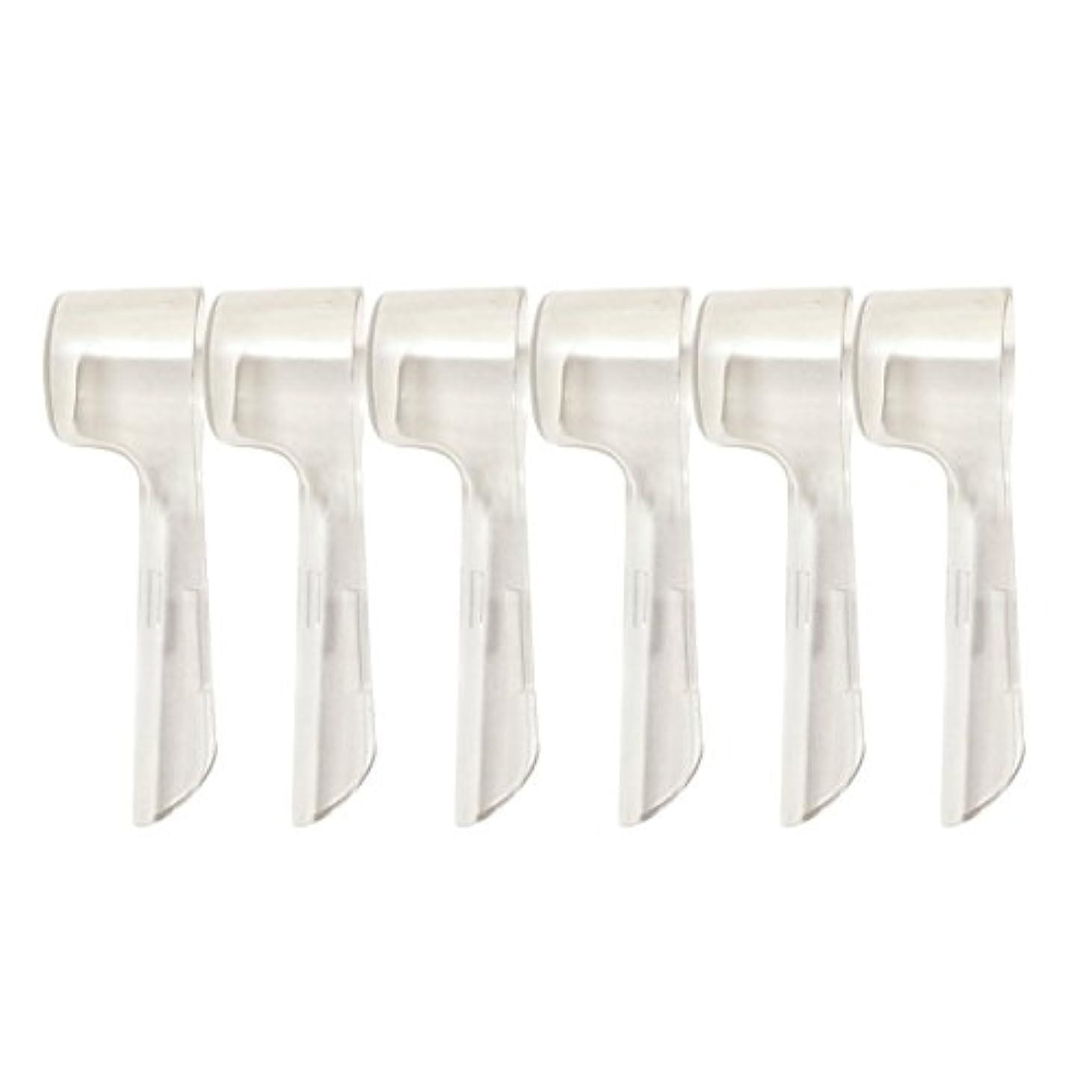 ヘロイン緑折り目SUPVOX 旅行のために便利な電動歯ブラシのための6本の歯ブラシヘッドカバー