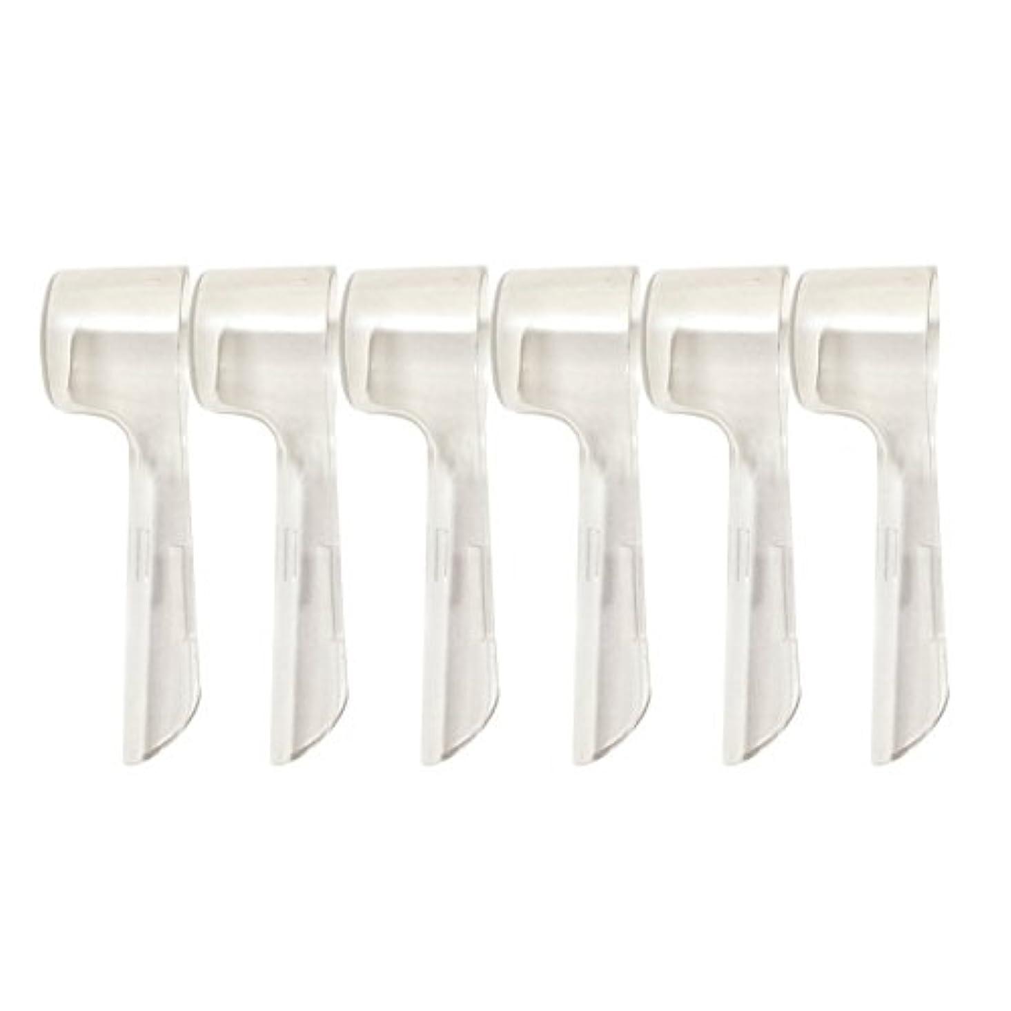 トラブル呼びかける乱用HEALLILY 6本旅行ポータブル歯ブラシヘッドカバー歯ブラシ保護ケース