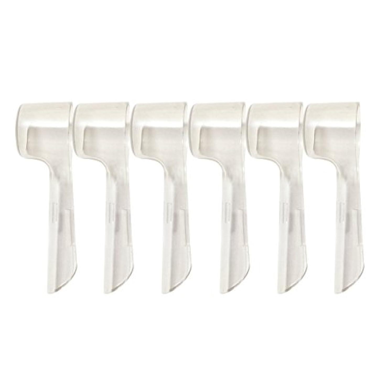 アイロニー悲しいシフトHEALLILY 6本旅行ポータブル歯ブラシヘッドカバー歯ブラシ保護ケース