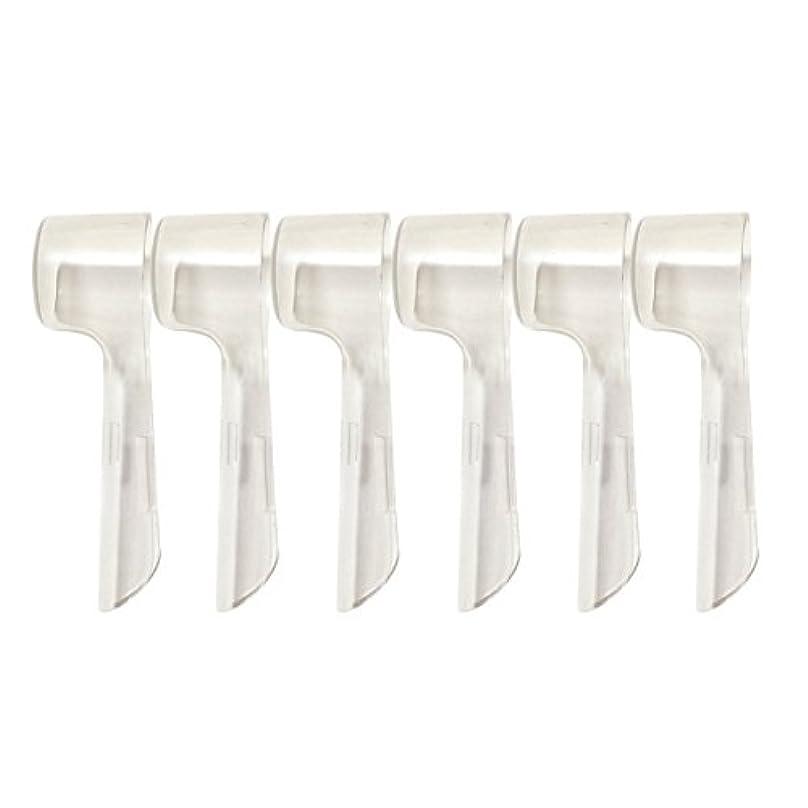 攻撃ウガンダ名前でSUPVOX 旅行のために便利な電動歯ブラシのための6本の歯ブラシヘッドカバー
