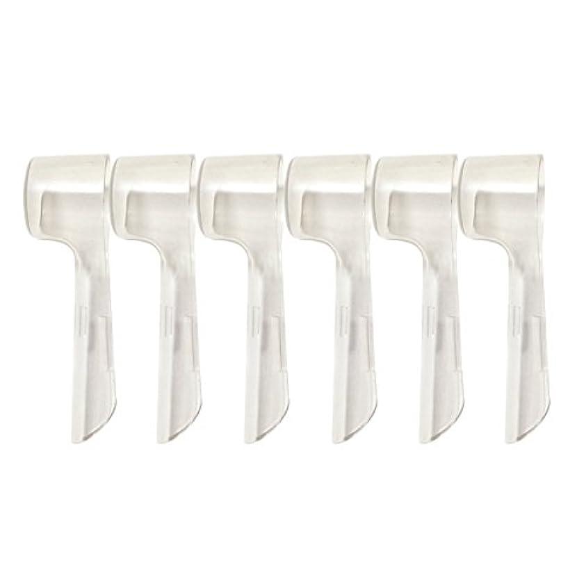 試してみる先祖無人HEALLILY 6本旅行ポータブル歯ブラシヘッドカバー歯ブラシ保護ケース
