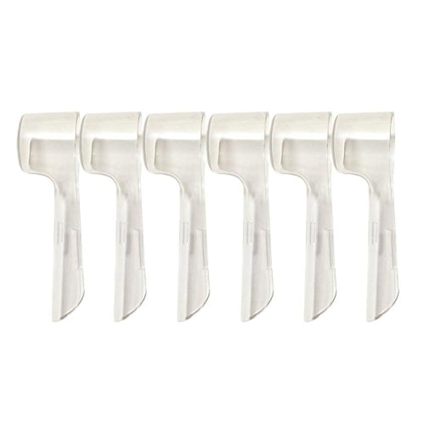 グリーンバック元に戻す瞑想するSUPVOX 旅行のために便利な電動歯ブラシのための6本の歯ブラシヘッドカバー