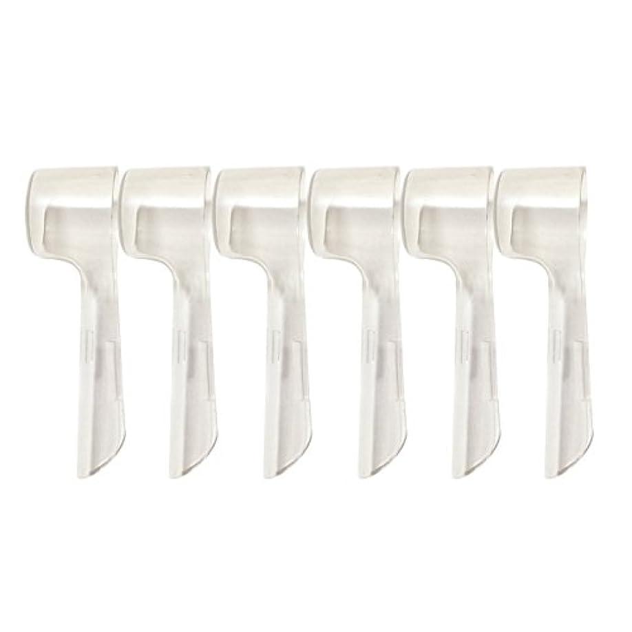 でも申請中りんごSUPVOX 旅行のために便利な電動歯ブラシのための6本の歯ブラシヘッドカバー