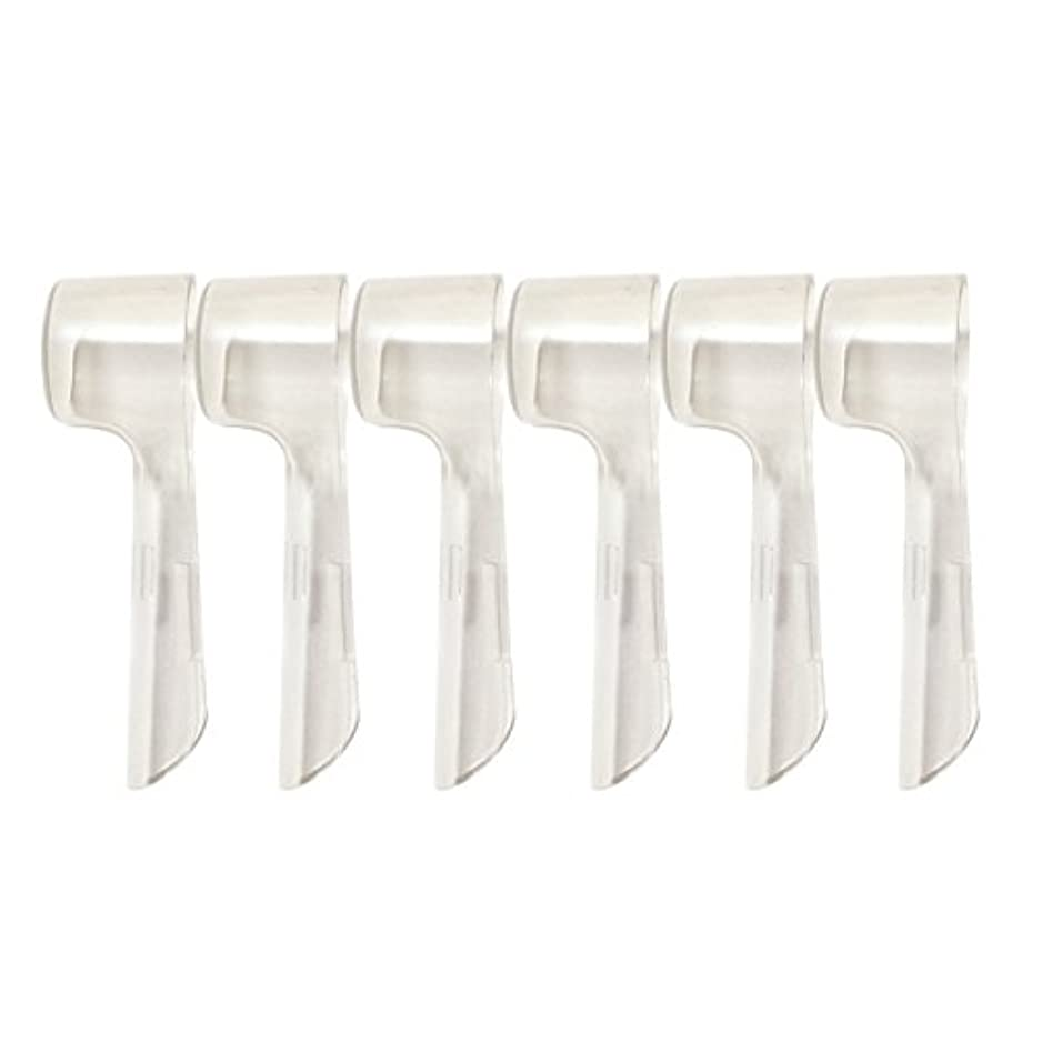 六正確きれいにSUPVOX 旅行のために便利な電動歯ブラシのための6本の歯ブラシヘッドカバー